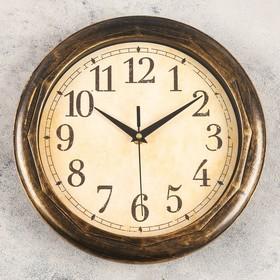 """Часы настенные, серия: Классика, """"Барселона"""", d=28 см"""