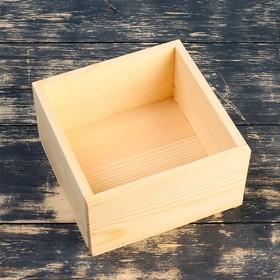"""Кашпо деревянное 15×15×8 см """"Элеонора"""", натуральный Дарим Красиво - фото 7432772"""