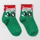Носки детские «Пингвины», цвет зелёный, размер 18-20