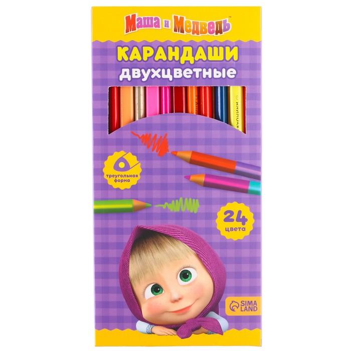 Двухсторонние цветные карандаши 24 цвета, Маша и Медведь, 12 шт.