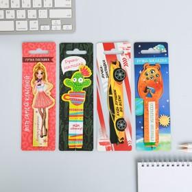Бумажная ручка-закладка  МИКС , 19 х 6 см