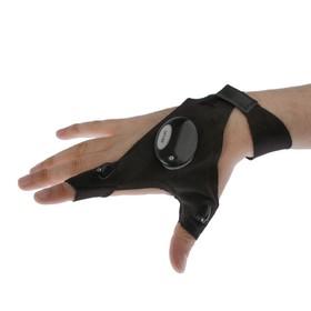 Glove repair with dual led, black