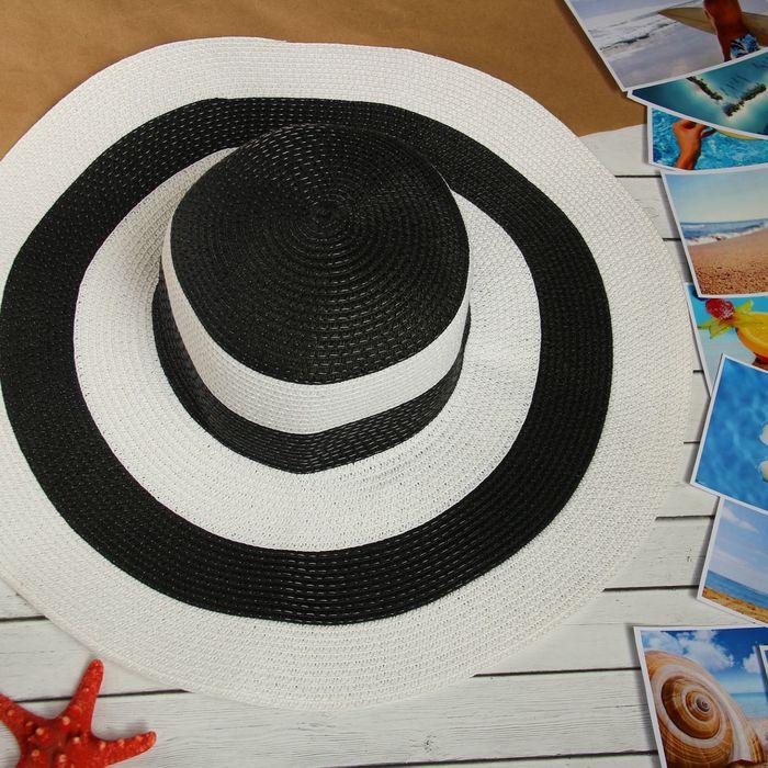 """Шляпа пляжная """"Лайма"""", цвет черно-белый, обхват головы 58 см, ширина полей 11 см"""