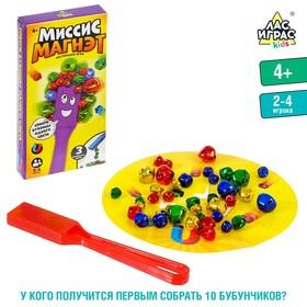 Настольная игра «Миссис Магнэт» с магнитным жезлом