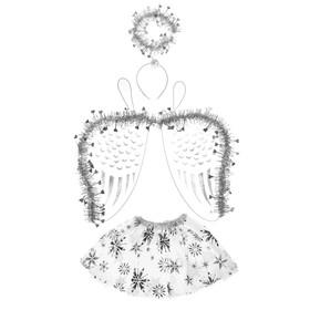Карнавальный набор «Снежинка», 3 предмета: ободок, крылья, юбка, 3-5 лет