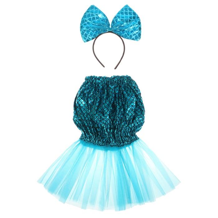 Карнавальный набор «Русалочка», 2 предмета: ободок, юбка, 3-5 лет, цвет голубой - фото 455588