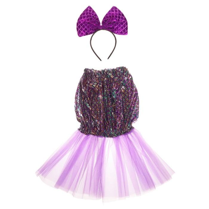 Карнавальный набор «Русалочка», 2 предмета: ободок, юбка, 3-5 лет, цвет сиреневый - фото 105446243