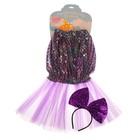Карнавальный набор «Русалочка», 2 предмета: ободок, юбка, 3-5 лет, цвет сиреневый - фото 105446245