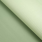 Бумага гофрированная, светло-тёмно-зелёная, 50 см х 66 см