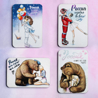 """Wooden magnet """"Beloved Russia"""", mix, 4 types"""