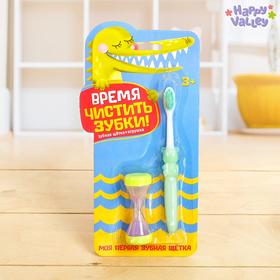 Зубная щётка с песочными часами «Время чистить зубки», цвета МИКС