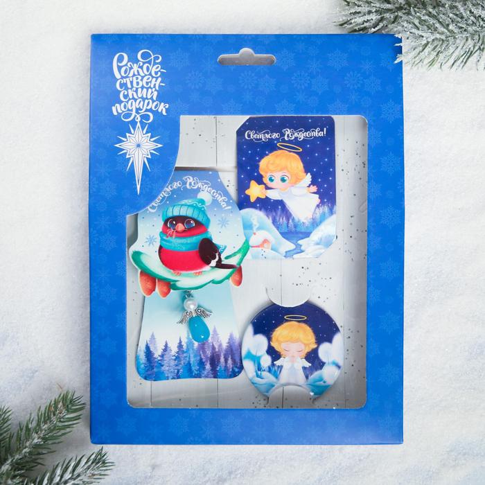 Набор рождественский «Светлого Рождества!», 3 предмета: магнит, подвеска, зеркальце