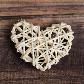 Декор для творчества из лозы «Сердце», цвет натуральный