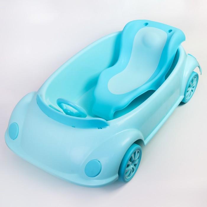 Ванночка детская с горкой и сливом, цвет голубой