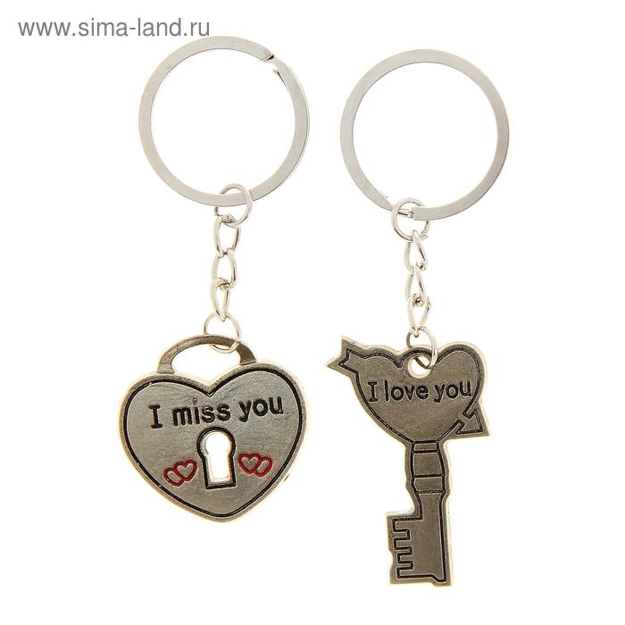 "Брелок 2в1 ""Ключ и сердце"""