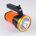Portable battery lantern, 1 LED, 3W, 3 modes, from the network, 14х12х8 cm