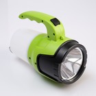 Portable lantern rechargeable, 2 LED 5W 3 modes, from the network, 18х15х9 cm