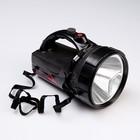 Portable battery lantern, 1 LED, 15W, 3 modes, from the network, 19х14х14 cm