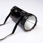 Portable battery lantern, 1 LED, 15W, 4 modes, from the network, 22х11х11 cm