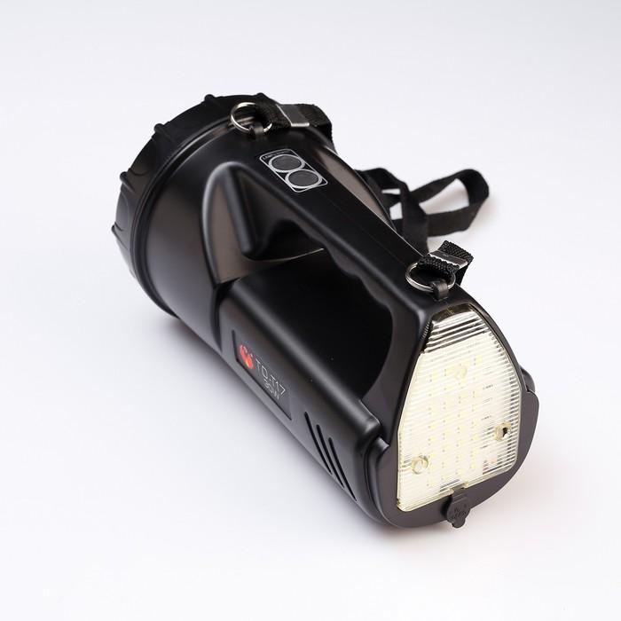 Фонарь переносной аккумуляторный, 1 LED, 15W, 4 режима, от сети, 22х11х11 см