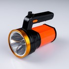 Lantern portable rechargeable 5 W, OSL, 360 lumens, 3 modes, from the network, 14х8х12 cm