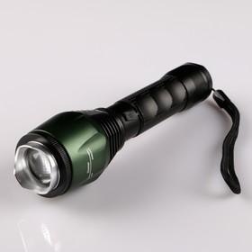 Фонарь профессиональный аккумуляторный, XPE, 180 лм, zoom