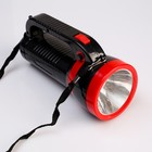Portable battery lantern, 1 LED, 1W, 2 mode, plug in the casing, 18х9.5 cm