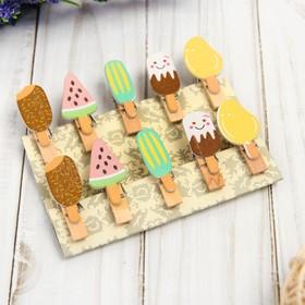 Набор декоративных прищепок «Мороженое» набор 10 шт.