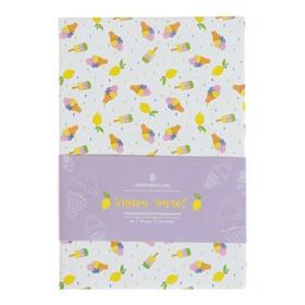 Ежедневник недатированный А5, 136 листов Greenwich Line Vision. Sweet, искусственная кожа, тонированный блок, цветной срез