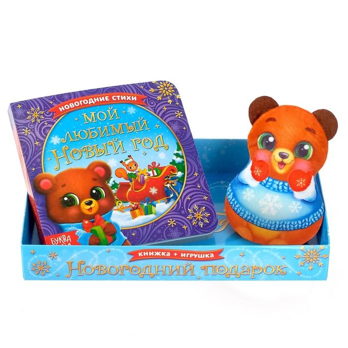 Набор подарочный книга картонная со стихами + игрушка «Подарок от Медвежонка»