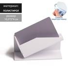 """Подставка под визитки """"Уголок"""", 2 мм, 10,5*5*4 см, цвет белый"""