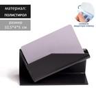 """Подставка под визитки """"Уголок"""", 2 мм, 10,5*4*5 см, цвет черный"""