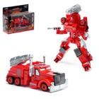 Робот «Пожарный», трансформируется, с металлическими элементами - фото 105504511