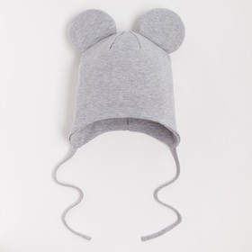 Шапка с ушками «Мышка» с завязками, цвет серый меланж, размер 46-50