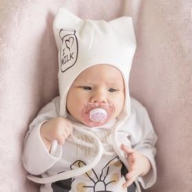 Шапка «Кошка» с завязками I love Milk, цвет молочный, размер 42-46