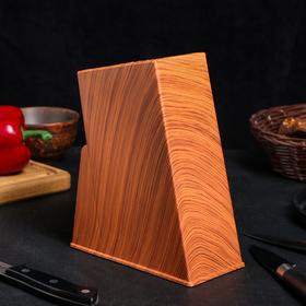 Подставка для ножей, 16х8х20 см, пластик