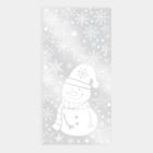 Пакет подарочный пластиковый «Снеговик», 15 х 30 см