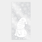 "Package gift plastic ""Snowman"", 15 x 30 cm"
