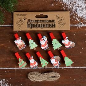 "Набор декоративных прищепок ""Дед Мороз и ёлки"" набор 10 шт."