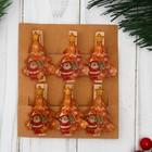 """Набор декоративных прищепок """"Дед Мороз у ёлки"""" набор 6 шт. - фото 419720"""