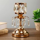 "Подсвечник металл, стекло на 1 свечу ""Преломление света на цветке"" золото 22х11,2х11,2 см"