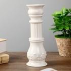 "Подсвечник керамика на 1 свечу ""Колонна с листьями"" белый 19,5х6,8х6,8 см"