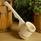 Ladle-ladle with a horizontal handle 0.5 l, lime, rim stainless steel