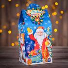 """Подарочная коробка """"Новогоднее настроение"""", 27,5 х 12 х 10 см"""