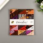 Набор бумаги для скрапбукинга DCWV - Коллекция «Curiosities» - 15х15 см