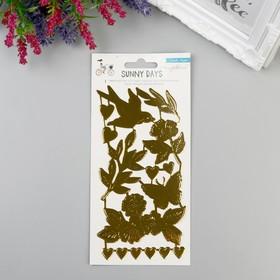 Фольгированный лист с высечками Crate Paper- SunnyDays