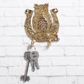 """Key ring """"night Owl with a horseshoe"""", 8 x 9.2 cm"""