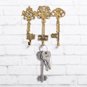 "Ключница ""3 ключа"", 10 х 8 см"