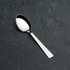 Captain tea spoon 14.2 cm, thickness 1.3 mm