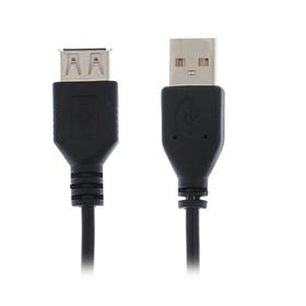Кабель-удлинитель 'Гарнизон' GCC-USB2-AMAF-1.8M, USB2.0, A(m)-A(f), 1.8 м, черный Ош